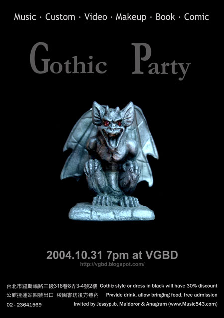 Gothic_Party.jpg